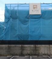 外壁塗装工事中
